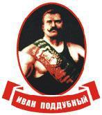Алан ХУГАЕВ и Хасан БАРОЕВ – победители турнира Поддубного!