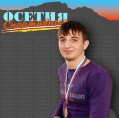 Отар БЕСТАЕВ: «Того, что стану чемпионом, не ожидала даже моя семья»