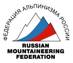 Артур ГАГИЕВ – самый молодой альпинист в сборной России