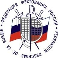 Четыре осетинские фехтовальщицы включены в сборную России