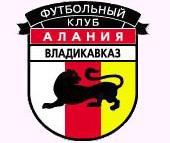 Валерий ГАЗЗАЕВ назначен президентом ФК «Алания»