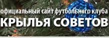 Ибрагим ЦАЛЛАГОВ пока в Москве, но поедет на Кипр