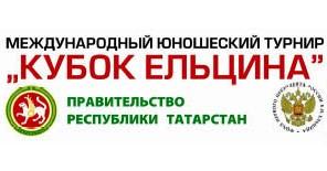 Аслан КАРАЦЕВ претендует на Кубок Ельцина