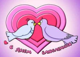 Главное в семье и в любви – взаимопонимание