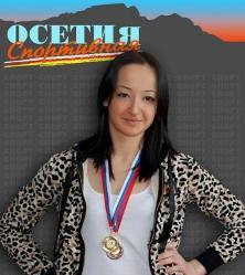 Яна АЛБОРОВА: «Подарила себе золотую медаль на день рождения»