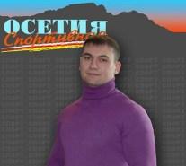 Арсен ЛИЛИЕВ: «Наших молодых и перспективных рукоборцев тут же «хватают» другие регионы»