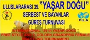 Осетинские борцы завоевали две медали в Турции