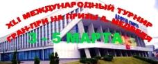 Таймураз ТИГИЕВ принес «золото» Осетии и Казахстану