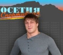 Барсаг КЕСАЕВ: «Чемпионат России у нас – как мини-Олимпиада»