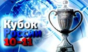 На главный матч года «Алания» поедет в Ростов
