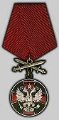 150px-Medal_of_the_Order_of_Services_to_the_Fatherland_II