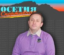 Артур БАЗАЕВ: «Жребий – это борцовская рулетка»
