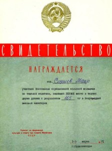 SOHIEV Mair_9