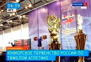 Руслан АЛБЕГОВ – и чемпион, и рекордсмен
