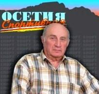 Эдуард АЛИХАНОВ: «В легкой атлетике Осетии интересным образом рождаются чемпионы – на голом месте»