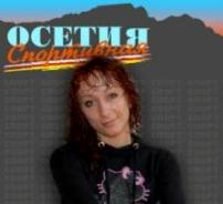 Анна БИТИЕВА: «Почему бы нам в Осетии не воспитать олимпийскую чемпионку!?»