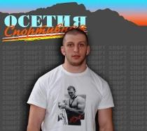 Алан ЦАРИКАЕВ: «В борьбе нет предела совершенству…»