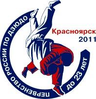 Осетинский финал украсил чемпионат в Красноярске
