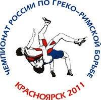 Алан ХУГАЕВ не смог победить Мишина второй раз подряд