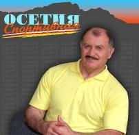 Феликс НАНИЕВ: «Если бы не штанга, быть мне оперным певцом»