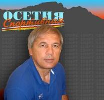 Малик ТЕДЕЕВ: «Гацалов – вот на кого нужно равняться нашим молодым борцам!»