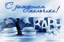 Сослан ТИГИЕВ: «Имя Джамболат выбрал для сына сам»