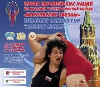 Сборная России завоевала оба Кубка Европы