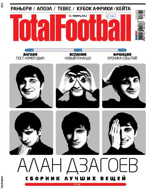 alan-dzagoev-sbornik-luchshikh-veshhej_1-total