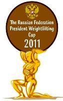 presidents_cup_logo
