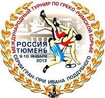 Хасан БАРОЕВ принес Осетии первую в новом сезоне победу