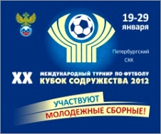 ciscup2012