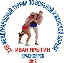 В заключительный день «Гран-при Иван Ярыгин» Осетия взяла «серебро» и две «бронзы»