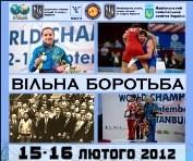 Руслан САВЛОХОВ: «Гостиев приехал в Киев с прицелом на Олимпиаду»