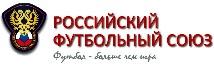 Валерий ГАЗЗАЕВ – в Комитете РФС по этике