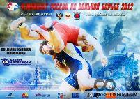 Чемпионат России в Санкт-Петербурге. День второй (обновляется)