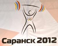 Светлана ЦАРУКАЕВА на чемпионате России (обновляется)