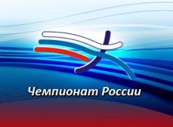 Сослан ЦИРИХОВ – бронзовый призер чемпионата России