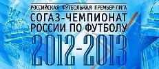 Дмитрий ГРАЧЕВ: «Только вместе с болельщиками мы сможем выбраться из этой ситуации»