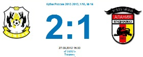 Tum - Alan - 27.09.2012-1