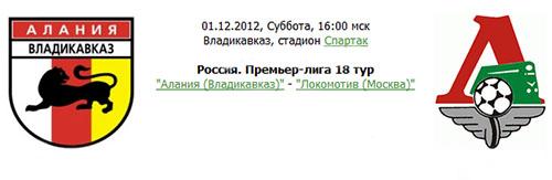 Al - Lok 01.12.2012-1