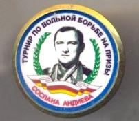 Ален ЗАСЕЕВ – обладатель главного приза на турнире Андиева