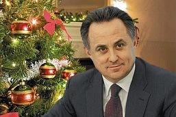 Поздравление Министра спорта Российской Федерации с Новым годом