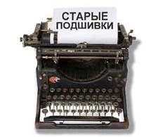 Как Олег РОМАНЦЕВ внес вклад в фундамент «Алании»