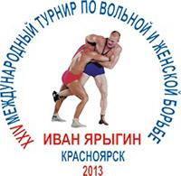 Gran Pri Ivan Yarigin -2013 logo-1