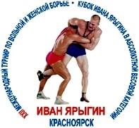Малик ТЕДЕЕВ: «В Красноярске рассчитываем на две золотые медали»