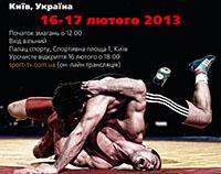 Юрий НАЗАРЕНКО: «Ален ЗАСЕЕВ заслужил поездку на чемпионат Европы»