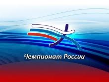 «Серебряное» ядро Валерия КОКОЕВА