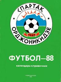 Spartak Ord 1988