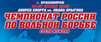 Кахабер ХУБЕЖТЫ признан лучшим спортсменом чемпионата России по вольной борьбе-2013