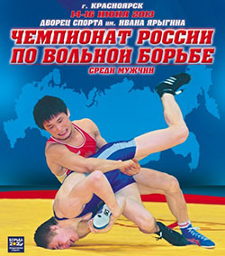 Kracn wrestl - 2013